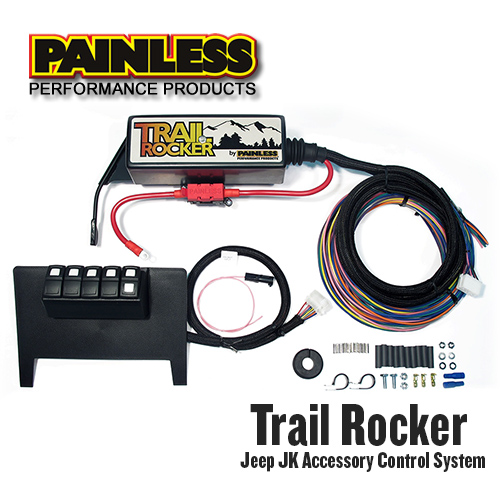 painless performance trail rocker